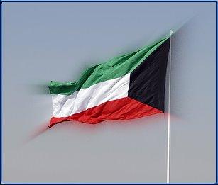 بالصور صور لعلم الكويت المتحرك 20160718 4446