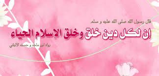 بالصور شمائل الرسول صلى الله عليه وسلم 20160718 574