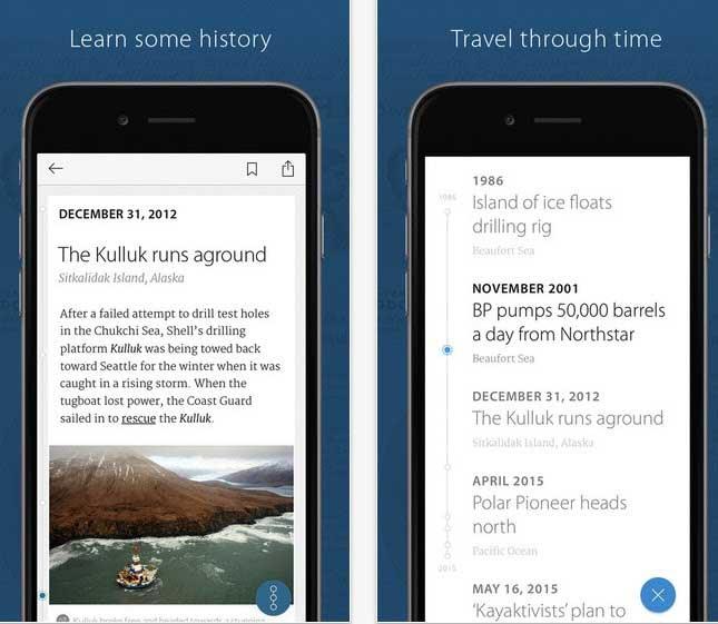 Timeline افضل تطبيقات الايفون الاخباريه