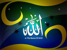 بالصور صور ذكر لله خلفيات اسلامية عن ذكر الله 20160718 70