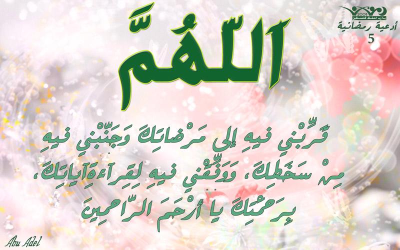بالصور صور ذكر لله خلفيات اسلامية عن ذكر الله 20160718 76