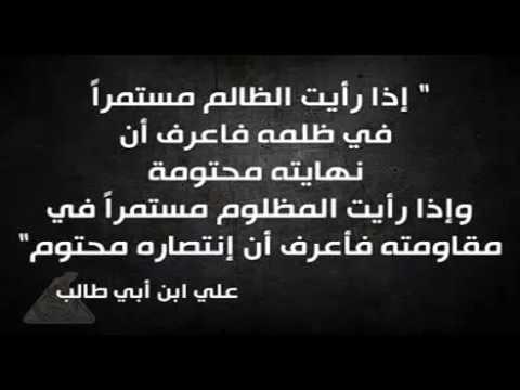 بالصور دعاء الخوف من شخص ظالم 20160718 952