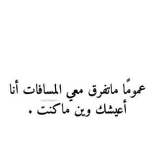 بالصور رواية مستحيل احبك مستحيل اعيش بدونك 20160719 1003