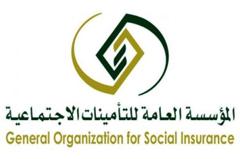 بالصور وظائف التامينات الاجتماعية بالسعودية 20160719 1014