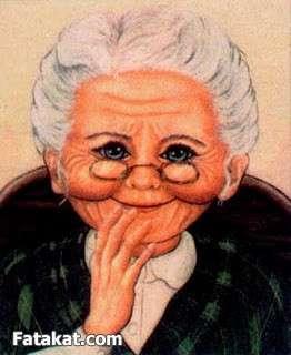 صور افضل وصفات جدتي السحرية مية مية