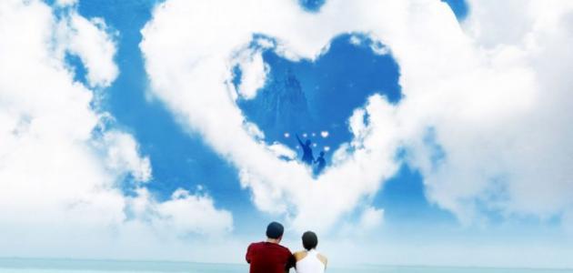 صور احدث كلام جميل عن الحياة والحب