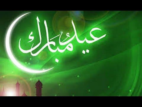 بالصور رؤية العيد في الحلم 20160719 1365