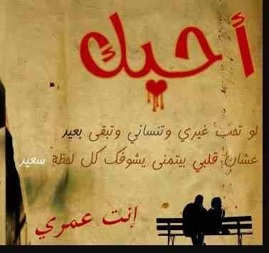 صور رسائل رومانسية مصرية روعة
