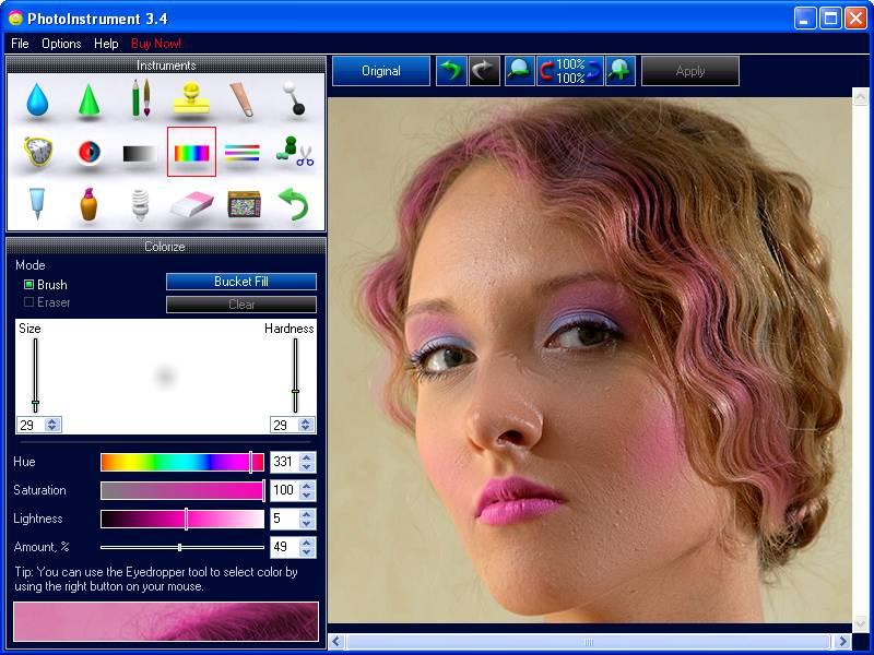 صور طريقة تجميل الصور الشخصية