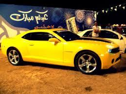 بالصور صور سيارات السنه 2019 20160719 1777