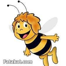 بالصور قصص اطفال انتقام النحلة عسولة 20160719 1847