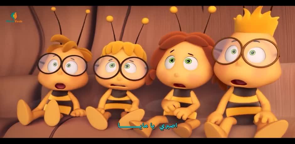 بالصور قصص اطفال انتقام النحلة عسولة 20160719 1848