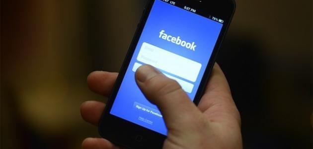 بالصور كيفية فتح صفحة على الفيس بوك 20160719 1914