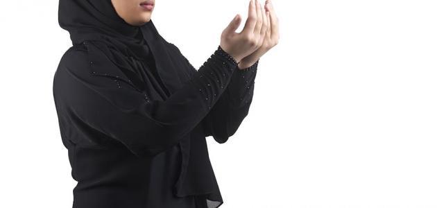 دعاء الزوجة لزوجها