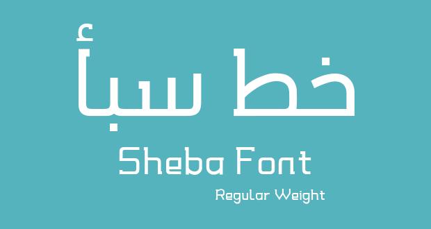 بالصور احدث صور الخطوط العربية 2019 20160719 21