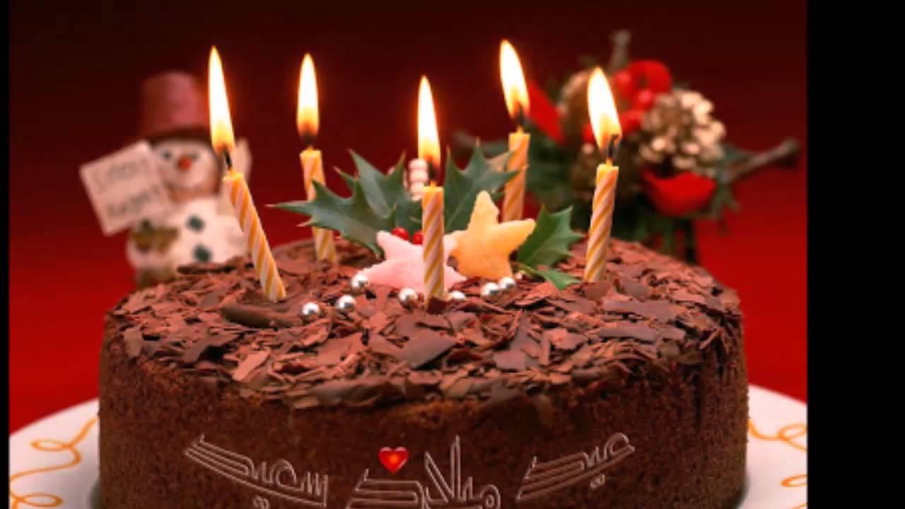 بالصور اقوال عيد ميلاد سعيد 20160719 2182