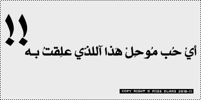 بالصور احدث صور الخطوط العربية 2019 20160719 22