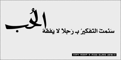 بالصور احدث صور الخطوط العربية 2019 20160719 23