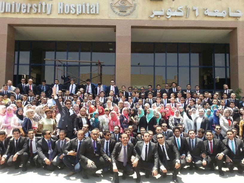 بالصور ترتيب الجامعات الخاصة في مصر 20160719 290