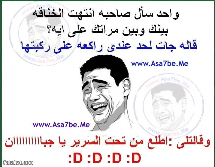 بالصور نكت مصرية مضحكه جدا 20160719 400