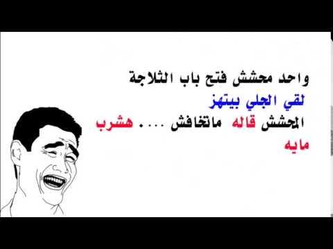 بالصور نكت مصرية مضحكه جدا 20160719 407