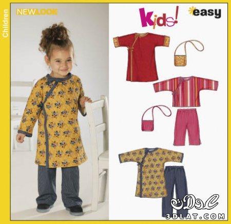 صوره ملابس اطفال جديدة للعيد