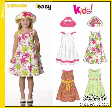 ملابس اطفال للعيد 2019 13196073224.jpg