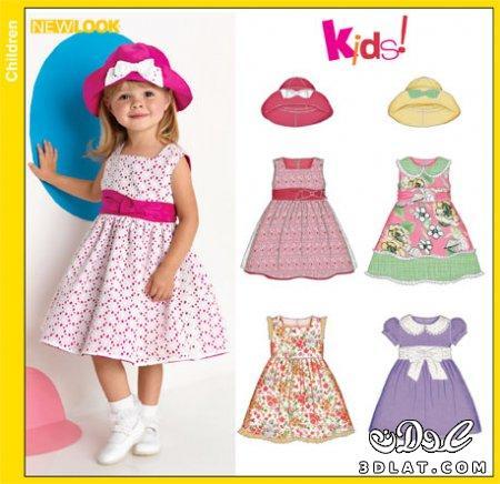ملابس اطفال للعيد 2019 13196072126.jpg