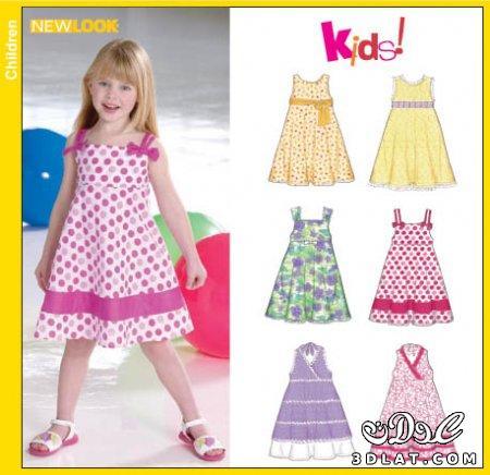 ملابس اطفال للعيد 2019 13196071211.jpg