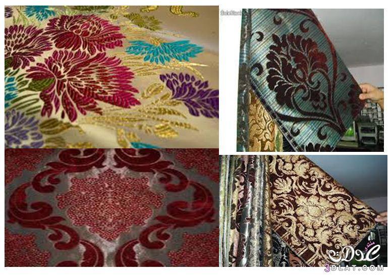 صورة تشكيلة كبيرة من الصالون المغربي , والله فخامه ما بعدها فخامه