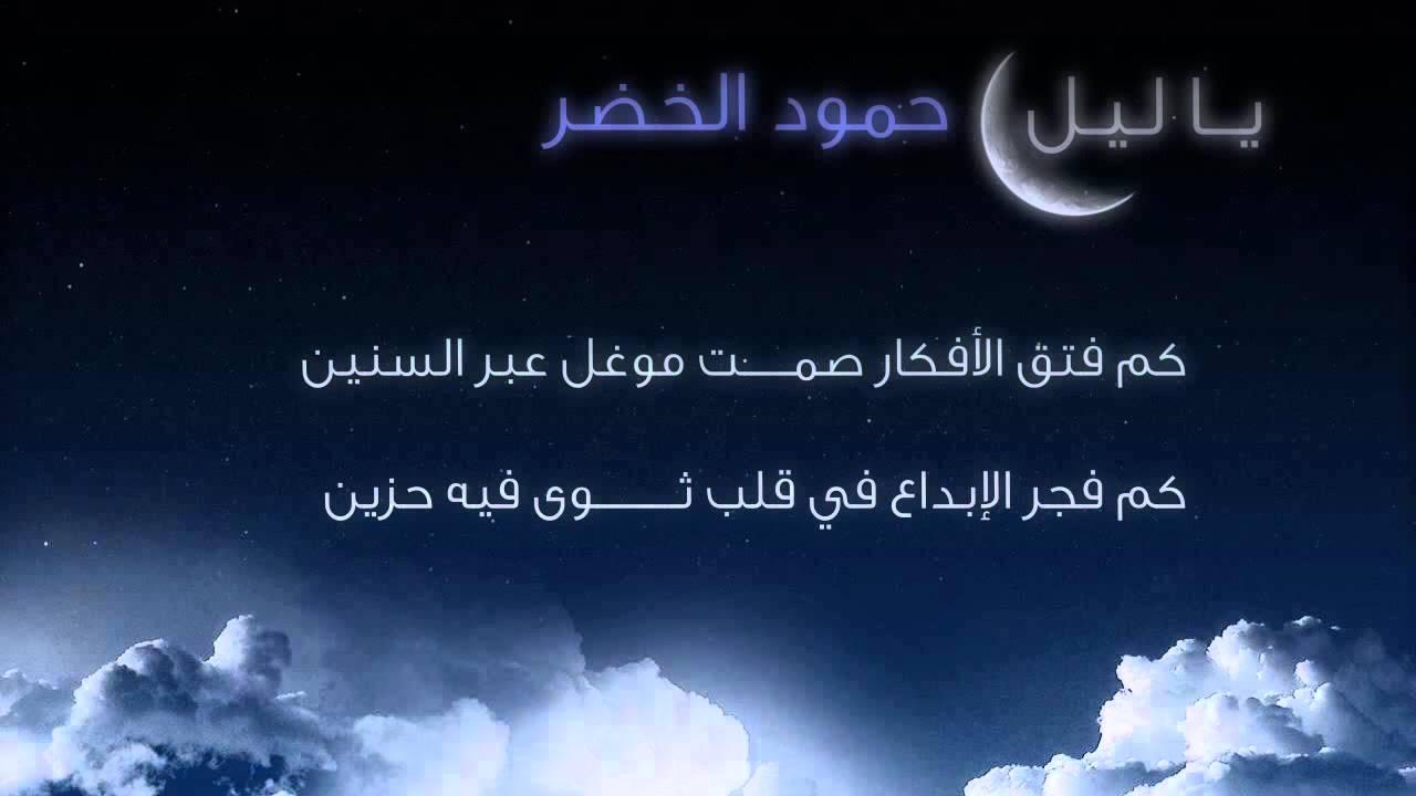 بالصور كلمات ياليل يابحر السكون 20160720 1225