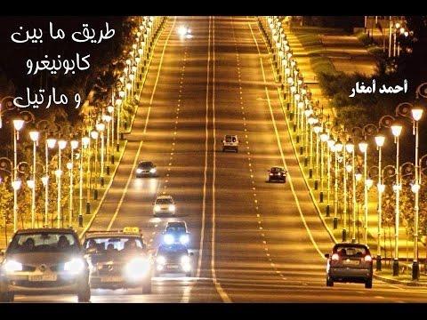 بالصور صور لمدينة تطوان الجميله 20160720 1285