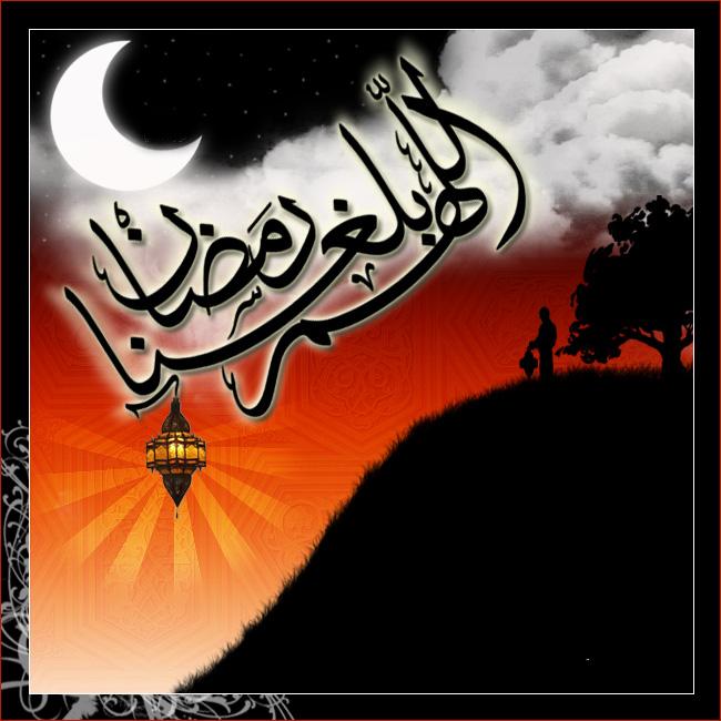 بالصور صور عن شهر رمضان 20160720 1374
