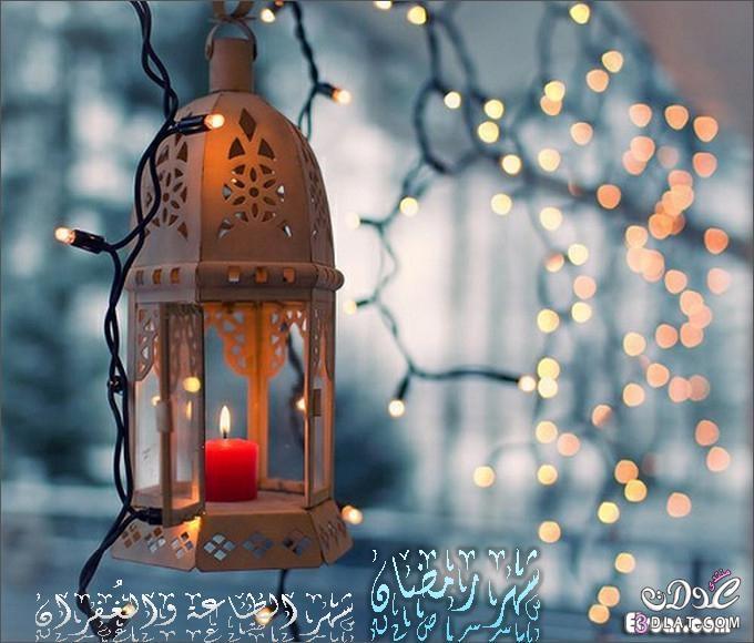 بالصور صور عن شهر رمضان 20160720 1375