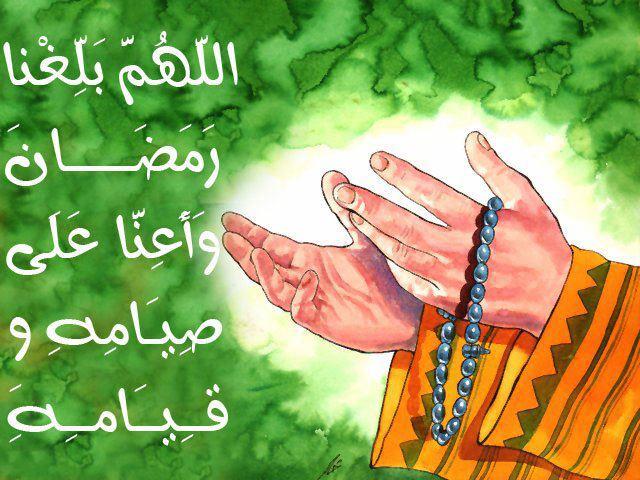 بالصور صور عن شهر رمضان 20160720 1377