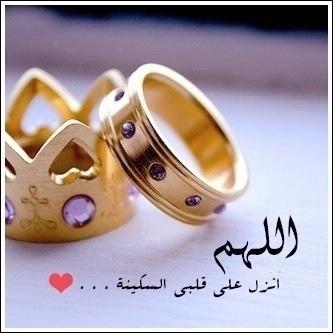 صورة الزوج الصالح والزوجة الصالحة , معلومات لن تعرفها عن ازاى تختار شريك حياتك