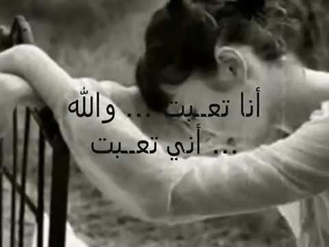 صورة كلمات اشتقتلك حبيبي كتير , الكلمات اللي مش موجوده فاي موقع