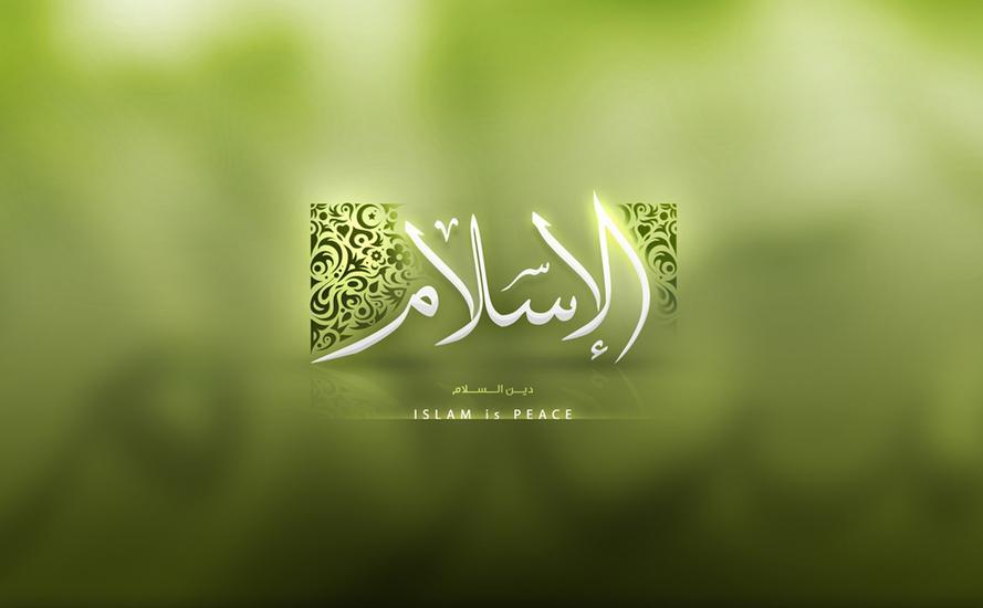 بالصور اجمل شعر في الاسلام شعر عن الفخر بالاسلام 20160720 264