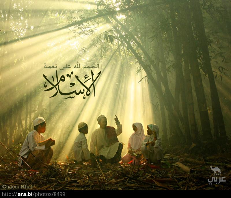 بالصور اجمل شعر في الاسلام شعر عن الفخر بالاسلام 20160720 27