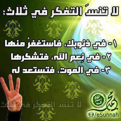 بالصور ادعية اسلامية مصورة رائعه 20160720 316