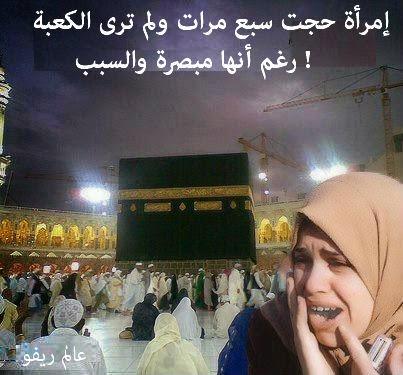 صور قصص دينية مؤثرة جدا لدرجة البكاء