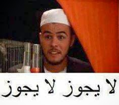 صور كومنتات فيس بوك جزائرية