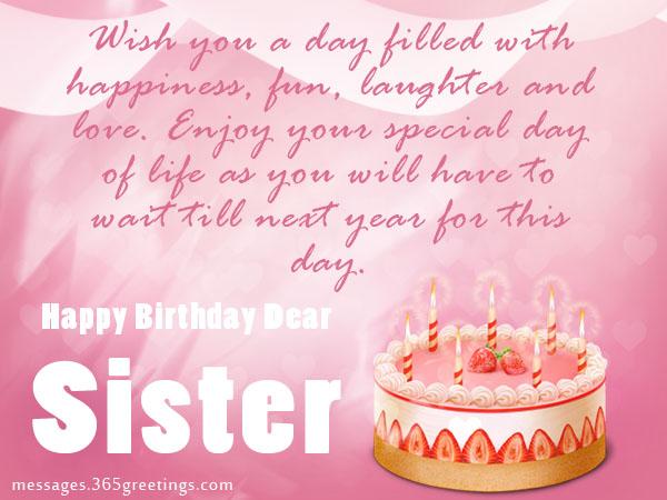 صورة رسالة الى اختي بمناسبة عيد ميلادها تهنئة اختي الغاليه