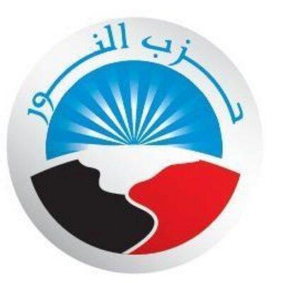 بالصور خبر عاجل اليوم واهم احداثه