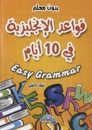 بالصور كيف اتعلم اللغة الانجليزية بدون معلم 20160721 13