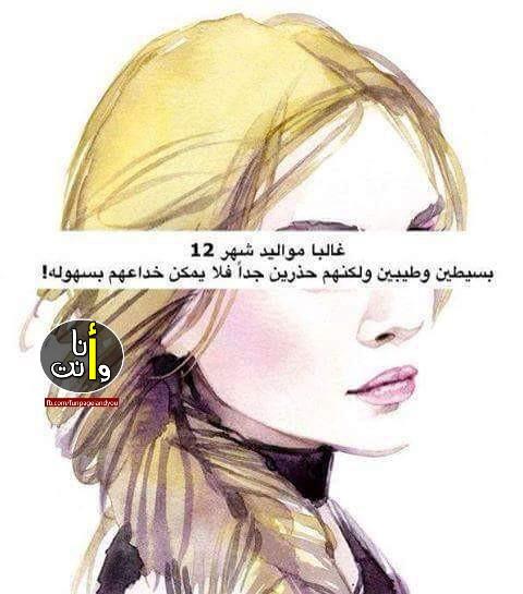 http://www.abrajmagifarah.com/mw/12.jpg