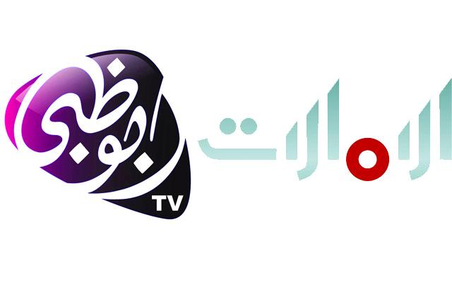 بالصور تردد ابو ظبي الامارات على النايل سات التردد الجديد 20160721 380