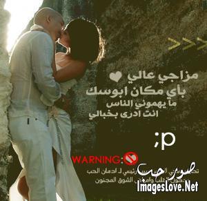 صور صور بلاك بيري رومانسية