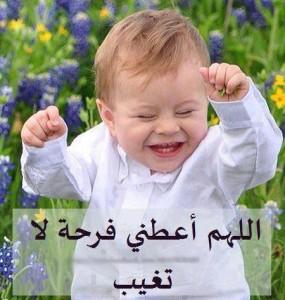 بالصور اجمل الاسماء الاسلامية للذكور 20160721 522