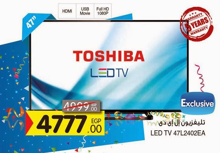 بالصور اسعار تلفزيون توشيبا العربي 20160721 651